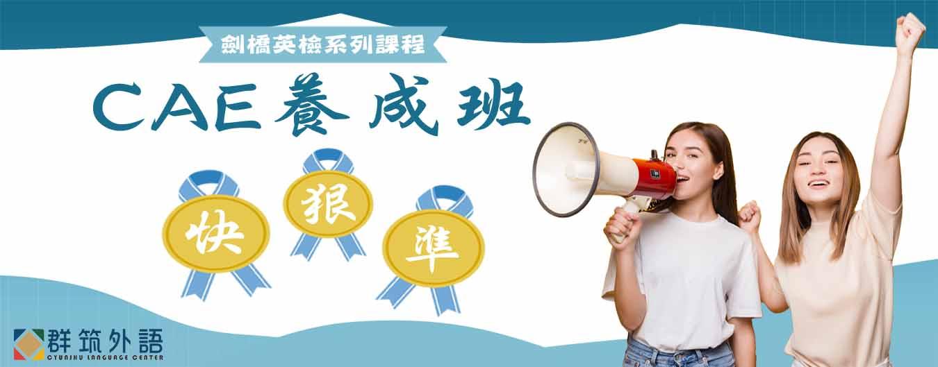 2021兒童德文夏令營-小小電影配音員 7/5(一)開課,快來玩PLAY音!