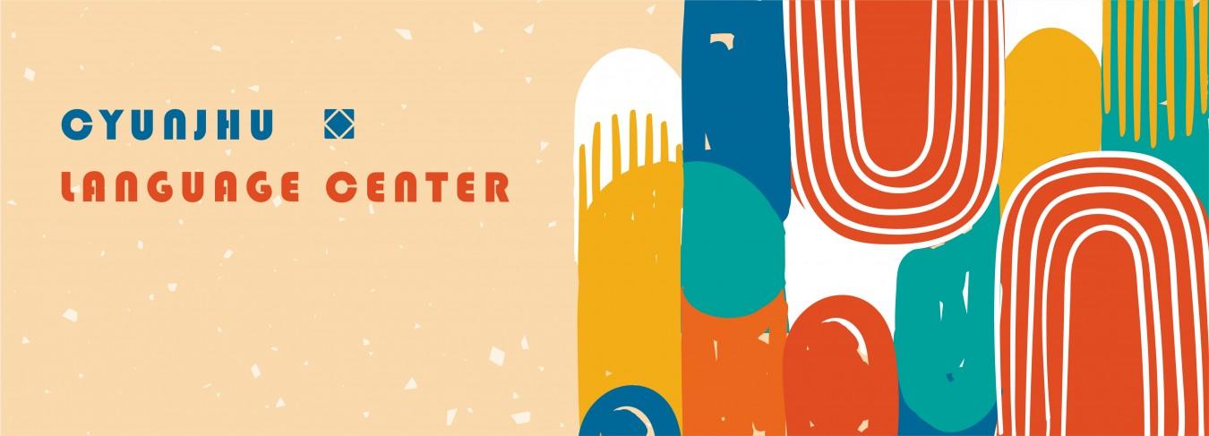 冬夏令營-冬令營2021日語冬令營-群筑英文日文德文補習班,孩子快樂學語言的最佳首選
