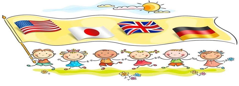 家長推薦夏令營2019台北兒童暑假日文、德文營隊-群筑英日德語,孩子快樂學語言的最佳首選 兒童日語,兒童英語,兒童德語,兒童暑期活動2019
