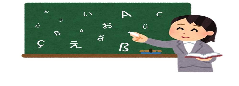 Matthew兒童德語,台北最推薦的兒童日語、兒童英語、兒童德語補習班、兒童日語冬令營-群筑英文日文德文補習班,孩子快樂學語言的最佳首選