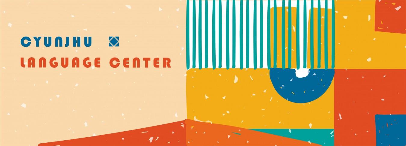 Freda劍橋英檢 2021日語冬令營-群筑英文日文德文補習班,孩子快樂學語言的最佳首選