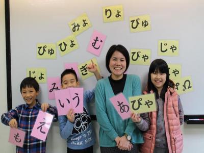 兒童日文 - 初階班