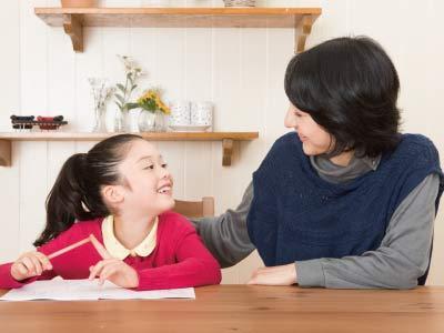 群筑英日語│兒童英語 兒童一對一英文 日文個別班 兒童日文