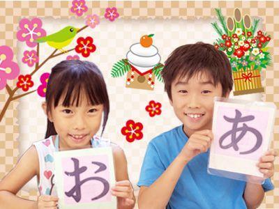 2020日文冬令營│日語之子—新年參拜